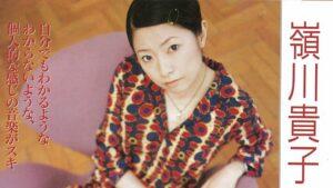 小山田圭吾の嫁・嶺川貴子の若い頃の顔画像