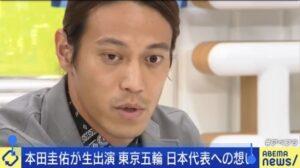 本田圭佑の目が悪化しておかしい画像