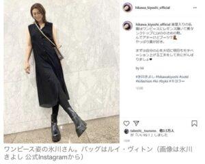 氷川きよしの私服のワンピースのブランドはZARA説