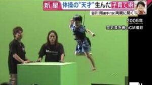 谷川翔・航の幼少期、子役時代のCMの画像
