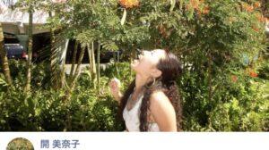 開心那の母親・開美奈子の顔画像・フェイスブックのプロフィール
