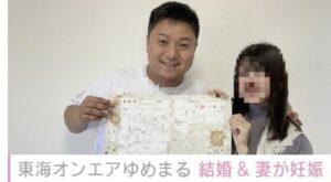 東海オンエアゆめまるの嫁・タンパク質武田の顔画像