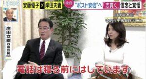 岸田文雄と嫁・裕子夫人の現在の関係と別居の理由