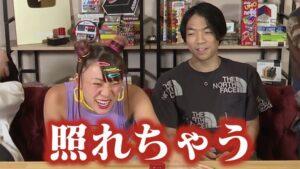 フワちゃんと伊沢拓司の好きなタイプが一致で彼氏・彼女の関係?