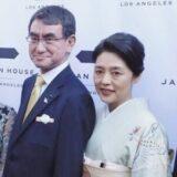 河野太郎の嫁・河野香(ファーストレディー・総理大臣夫人候補)のお茶会着物姿