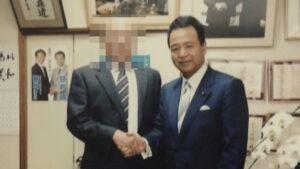 甘利明幹事長の病気の原因は賄賂金銭問題によるストレスと仮病説!